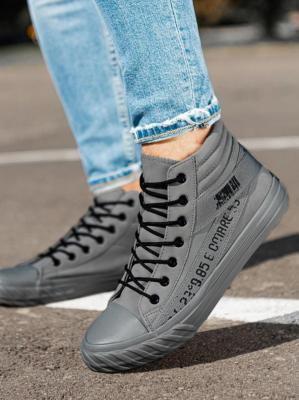 Trampki męskie sneakersy T357 - szare - 44