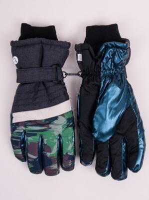Rękawiczki narciarskie męskie niebieskie moro 20