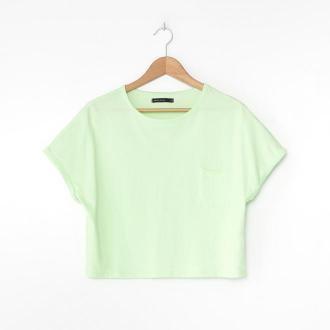 House - Koszulka z bawełny organicznej - Zielony