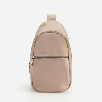 Reserved - Plecak z portfelem - Beżowy