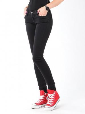 Jeansy Levis Super Skinny 11997-0201