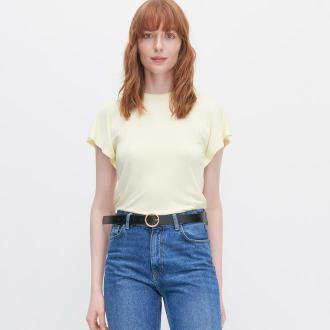 Reserved - Gładka bluzka z modalem - Żółty