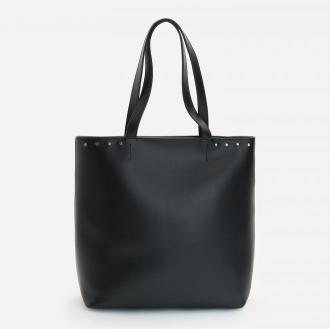 Reserved - Czarna torba shopper - Czarny
