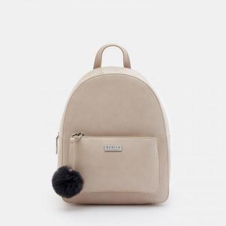 Mohito - Plecak z puszystym brelokiem -