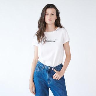 Sinsay - Koszulka z napisem - Biały