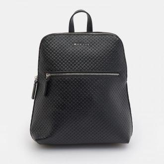 Mohito - Plecak ze strukturalnym wzorem -