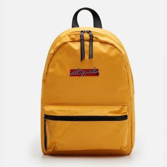 Cropp - Plecak z kieszonką na zamek - Żółty