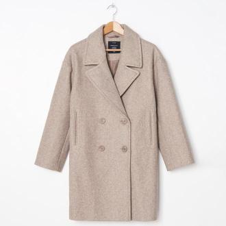 House - Dwurzędowy płaszcz oversize - Kremowy