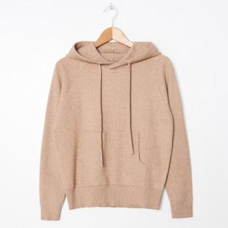 House - Sweter z kapturem oversize - Beżowy