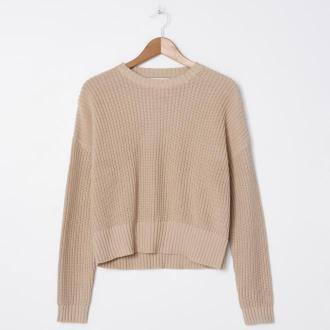 House - Bawełniany sweter oversize - Beżowy