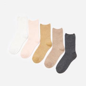House - 5 pack skarpetek z bawełną organiczną - Wielobarwny