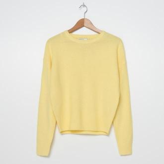 House - Sweter o ryżowym splocie - Żółty