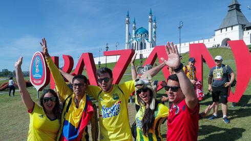 A tymczasem w Kazaniu, gdzie jutro Polska zagra z Kolumbią, można już spotkać fanów zespołu z Ameryki Południowej (fot. PAP/EPA)
