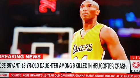 Informacje o śmierci córki potwierdza CNN
