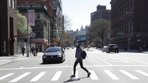 Astor Place w Nowym Jorku