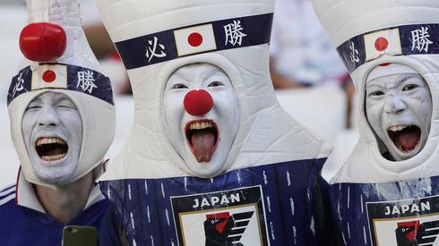 Japońscy kibice zameldowali się na stadionie (fot. PAP/EPA)