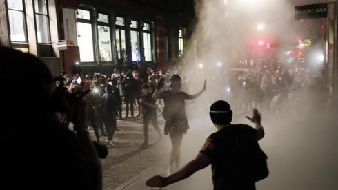 fot. Justin Lane/PAP/EPA