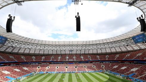 Stadion Łużniki, to właśnie tutaj o godzinie 17 meczem Rosji z Arabią Saudyjską zainaugurujemy mundial 2018 (fot. PAP)