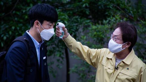 fot. JEON HEON-KYUN/PAP/EPA
