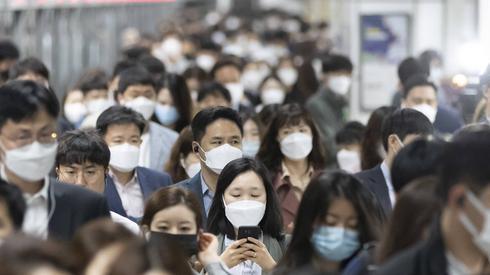 fot. YONHAP/PAP/EPA