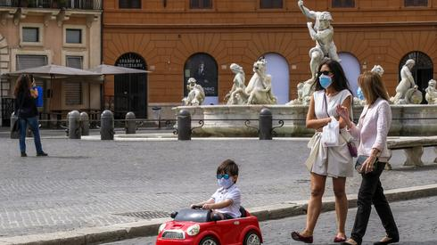 Mieszkańcy Rzymu. Fot. Andreas SOLARO / AFP