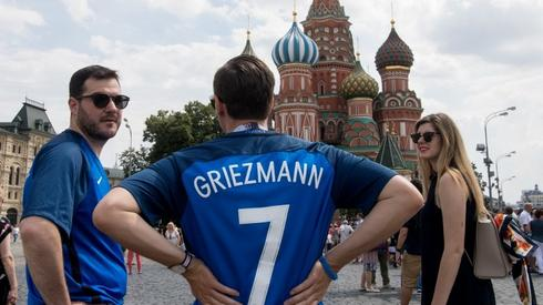 Francuscy kibice też są w Moskwie (fot. AFP)