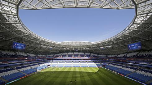 Cosmos Arena w Samarze - to tutaj o godzinie 14 zagrają Kostaryka z Serbią (fot. PAP/EPA)