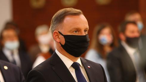 fot. Łukasz Gągulski/PAP/EPA