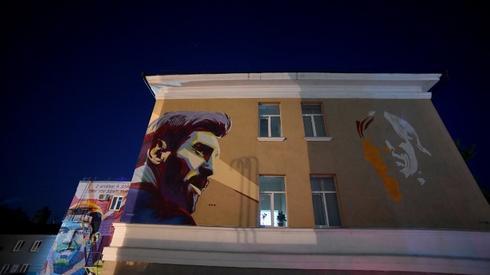 Murale Ronaldo, Messiego i Modricia w Kazaniu (fot. AFP)