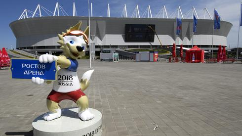 Stadion w Rostowie - tutaj o godzinie 20 Brazylia zagra ze Szwajcarią (fot. PAP/EPA)