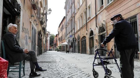 Codzienne życie we Włoszech, Rzym 18 kwietnia 2020 r.