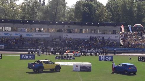 Prezentacja drużyn