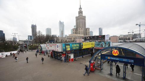 Warszawa (PAP/Wojciech Olkuśnik)