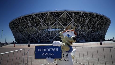 Stadion w Wołgogradzie - to tutaj Anglicy zagrają o godzinie 20 z Tunezją, a Polacy zakończą na tym obiekcie fazę grupową spotkaniem z Japonią (fot. PAP/EPA)