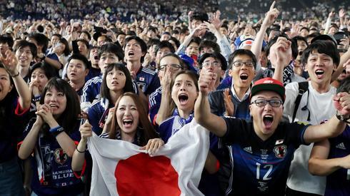 Po pokonaniu Kolumbii przez Japończyków w Tokio zapanowała prawdziwa euforia (fot. PAP/EPA)