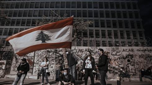 fot. Nabil Mounzer/PAP/EPA