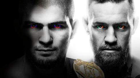 fot. UFC.com
