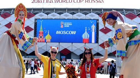Otkrytije Arena w Moskwie niedawno gościła reprezentacje Polski i Senegalu. Dziś Belgowie zagrają tam z Tunezją (fot. PAP/EPA)