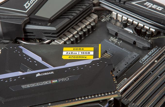 Szybka pamięć RAM DDR4