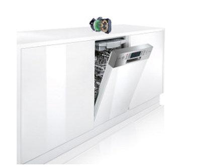 nowa wersja zmywarki bosch activewater 45. Black Bedroom Furniture Sets. Home Design Ideas