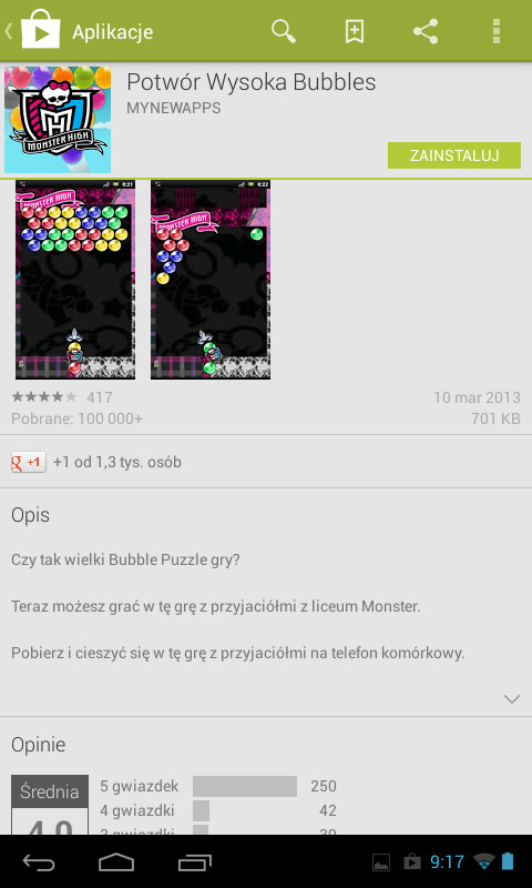 Screenshot_2013-12-28-09-17-17