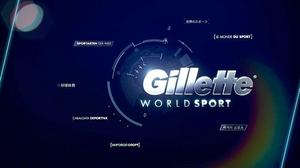 Gillette World Sport