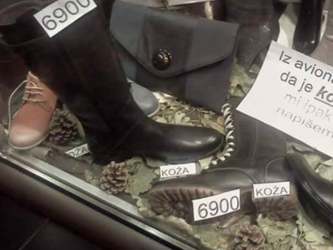 Ovo je izlog u Srbiji ispred kog kupci ZASTANU I KRSTE SE: Kada vidite šta piše na njemu, biće vam jasno zašto o njemu SVI PRIČAJU
