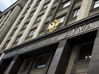 Rosyjska Duma Państwowa zaostrzyła prawo o 'organizacjach niepożądanych'. Głównie z USA