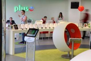 iPhone 5S w Plusie za niemal 6 tysięcy złotych