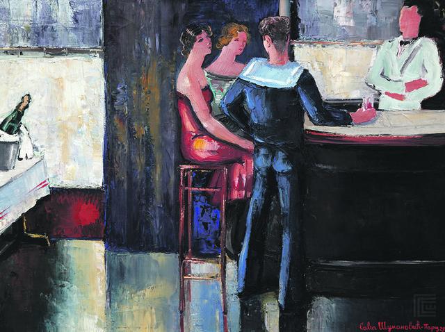 Bar u Parizu, 1929. godina