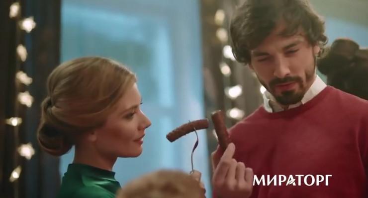 Ćevapi ruska reklama