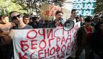 HAOS ISPRED EKONOMSKOG FAKULTETA Dva tabora kontraprotestanata i stotinak migranata