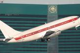 tajna američka avio-kompanija01