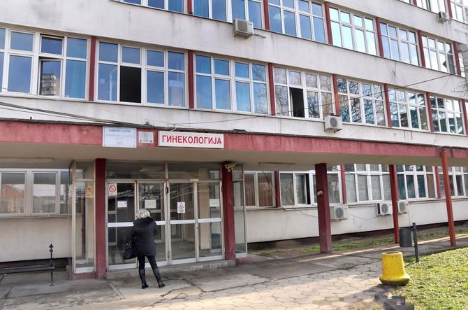 Porodilište u Nišu